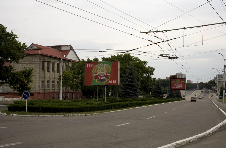 25 jaar republiek voornistrie