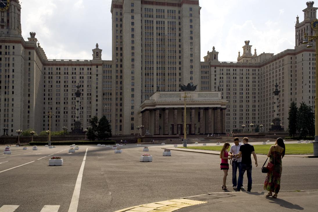 moskou university