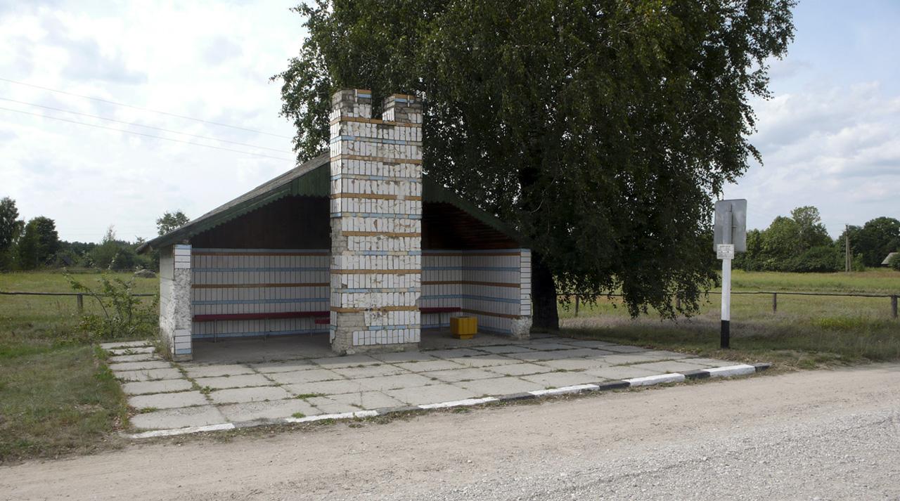 bushalte 11