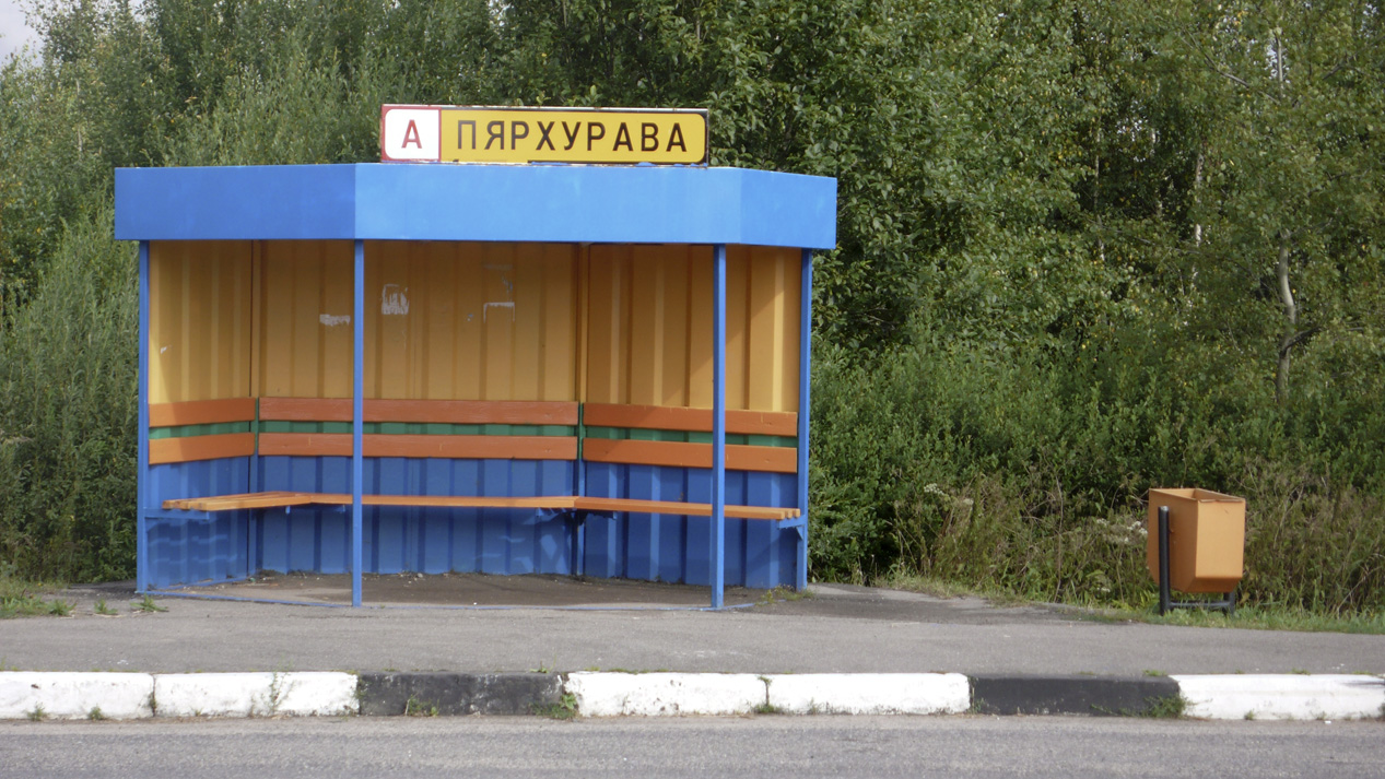 bushalte 13