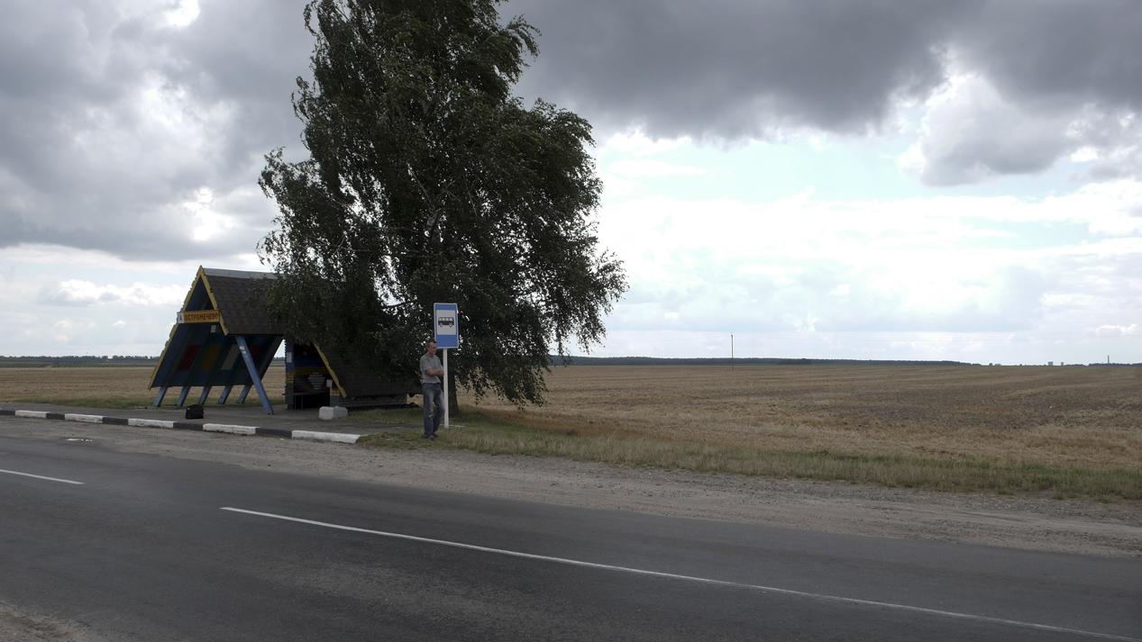 bushalte 1