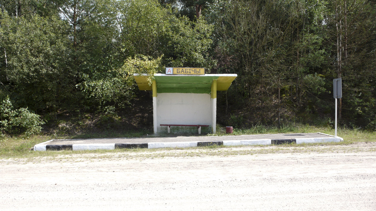 bushalte 4