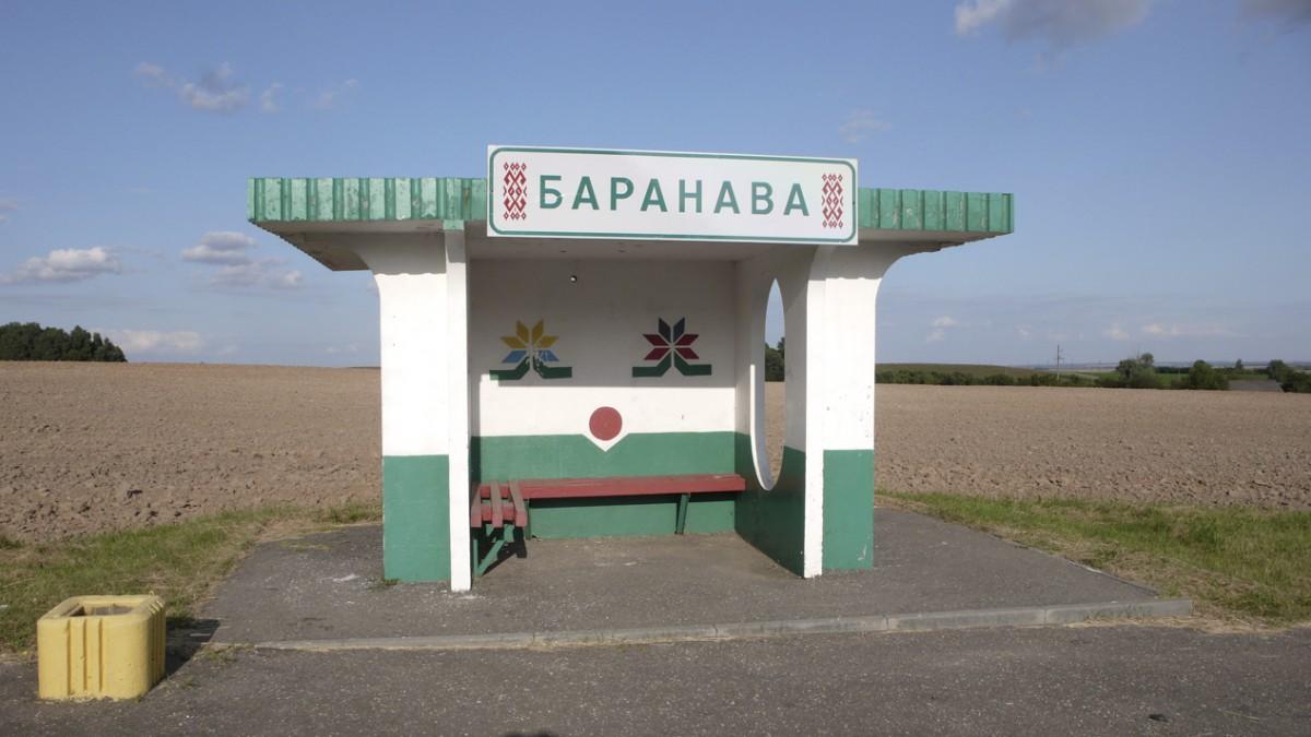 baranava