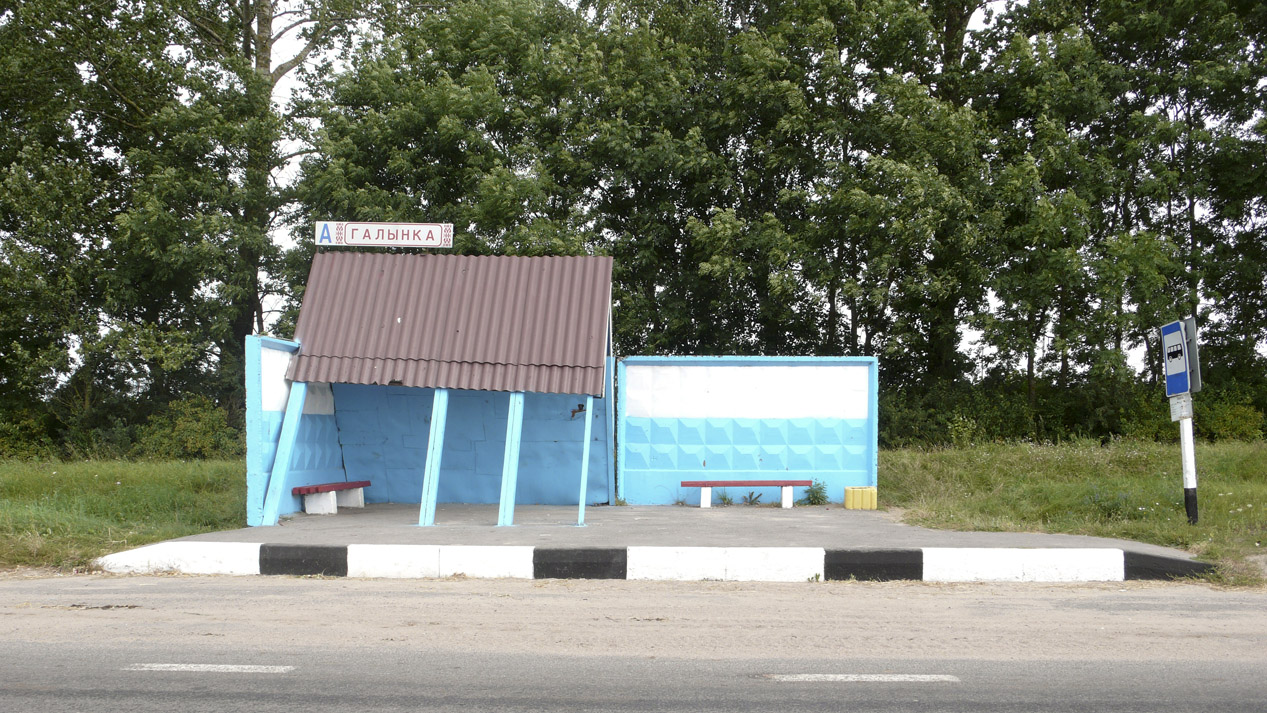 bushalte 9