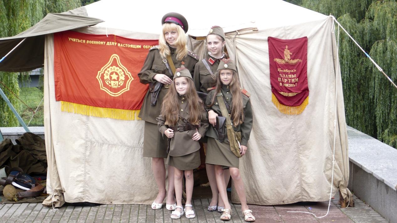 soviet uniform 1